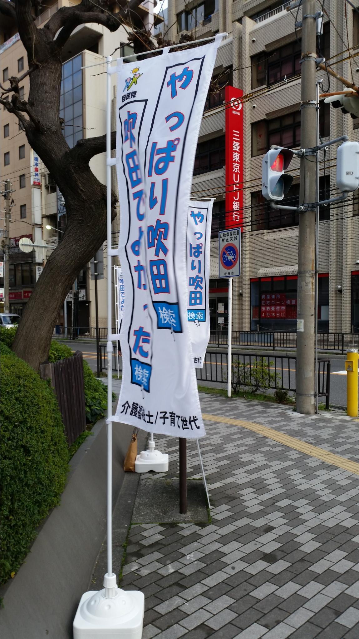 27.3.31活動報告