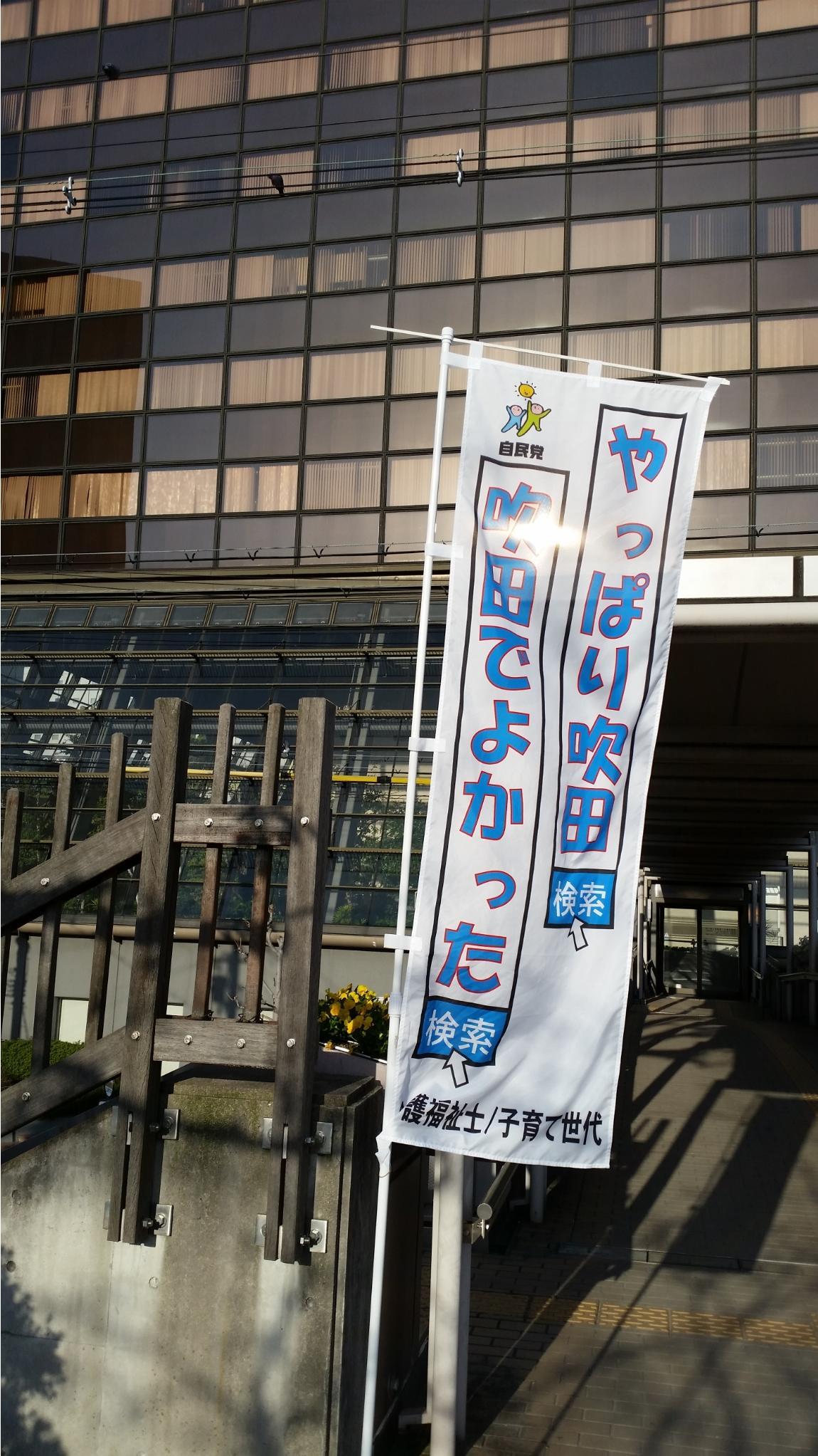 27.3.27活動報告