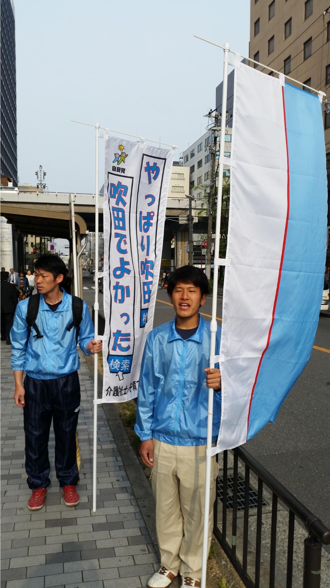 27.4.28活動報告