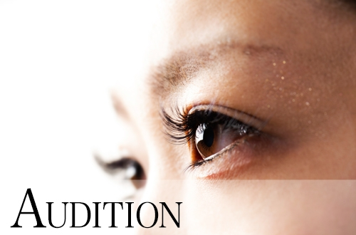 Audition-banner