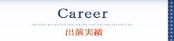 careerbanner