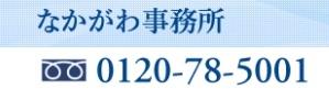 270325-5