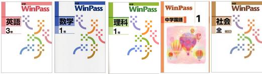 yu_2016_jr_WinPass
