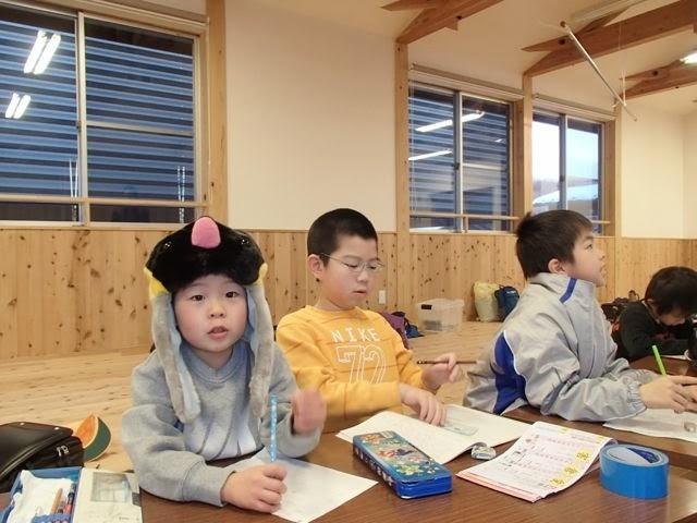 放課後自然教室