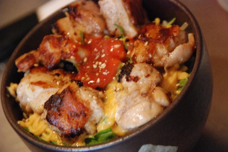 梅しそ鶏のコチュマヨ丼 ...800円