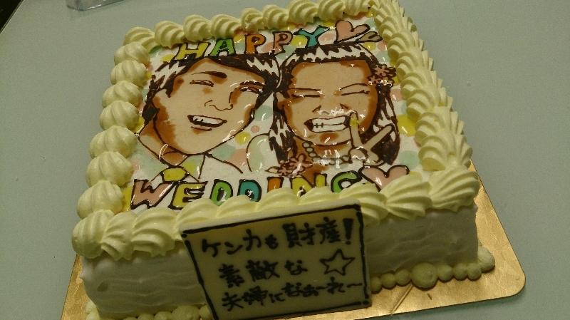 似顔絵ケーキMサイズ ...7,000円