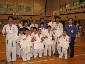 2008玄界灘サムライカップ開催!北九州支部から優勝!入賞!