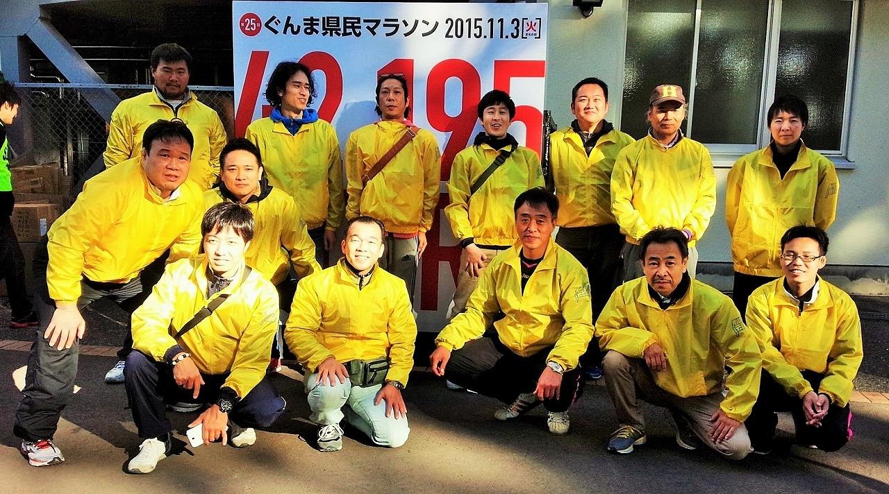 ぐんま県民マラソン2015集合