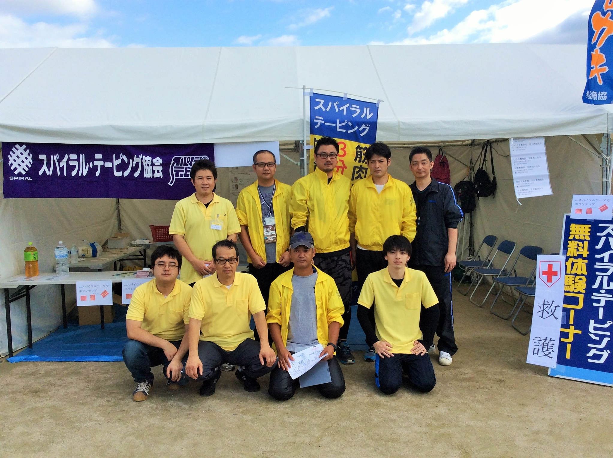 福岡マラソン2015集合