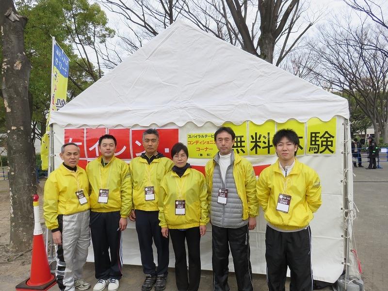 名古屋シティマラソン2016ハーフ