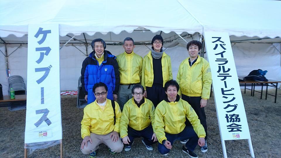 海部川風流マラソン1