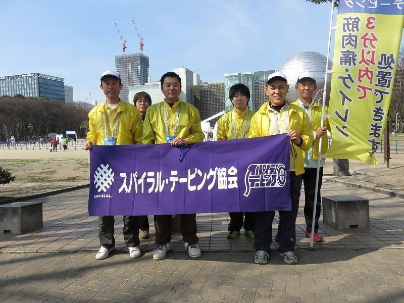 名古屋シティマラソン2017