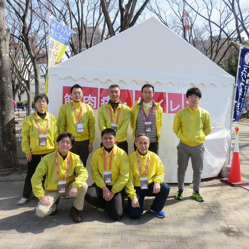2018名古屋シティマラソン