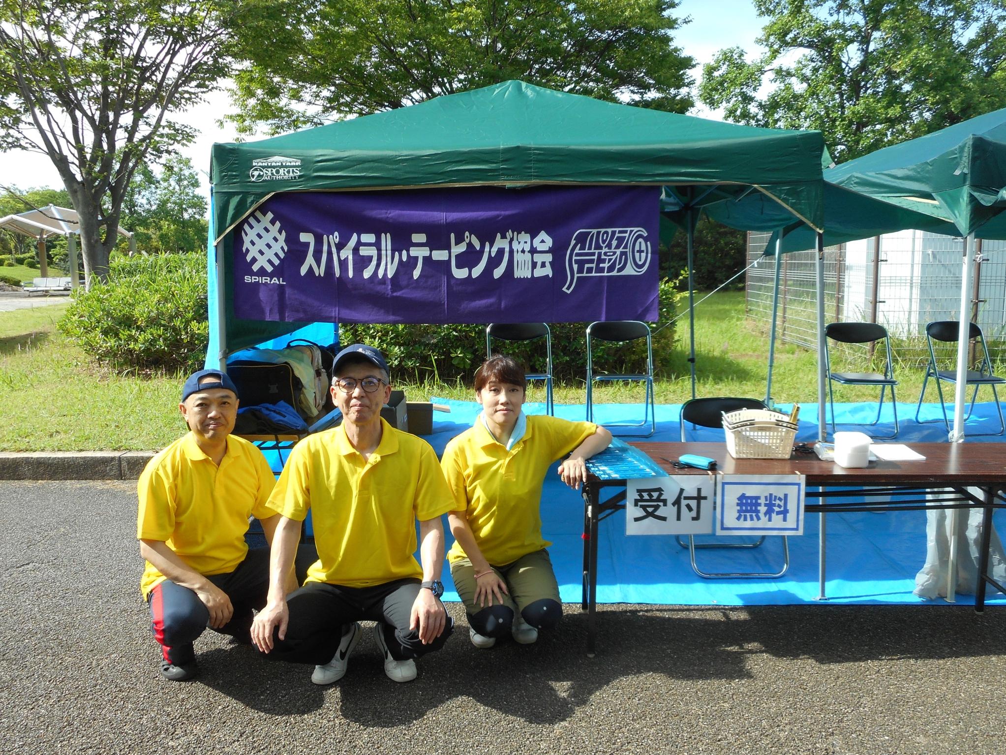 第55回円角杯ソフトテニス