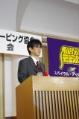 特別講演講師 医療法人平田外科診療所 院長 平田 覚先生
