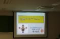 坂本武志顧問 講演 健康へのアプローチ