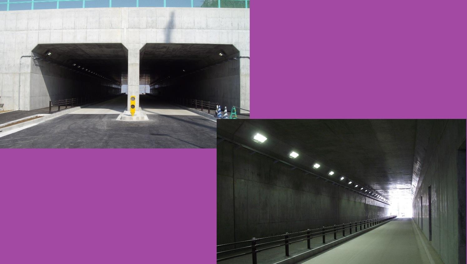 稲城トンネル