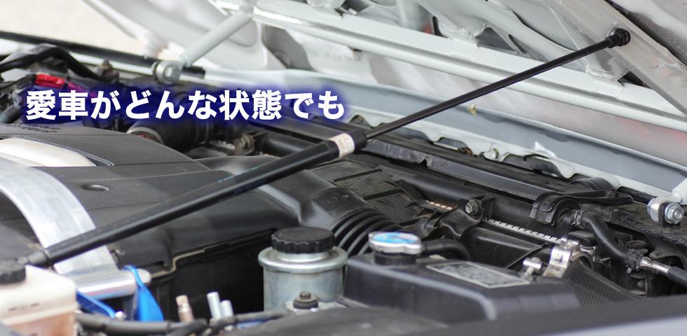 小沼自動車塗装工業