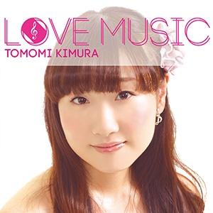 1stsingle_LoveMusic