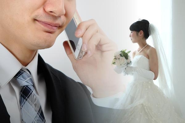 結婚詐欺調査・対策