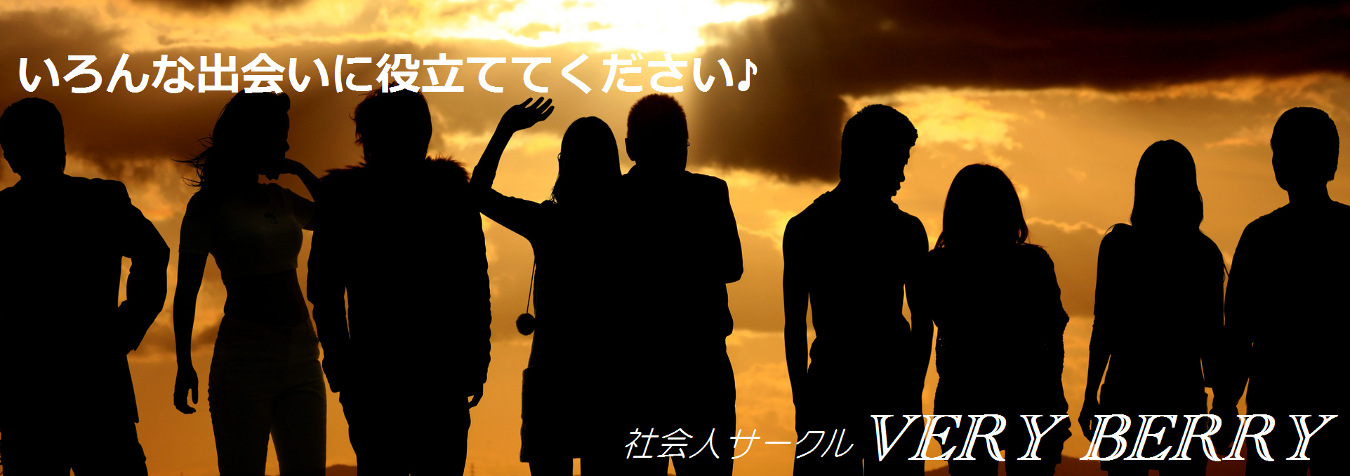 大阪イベント15