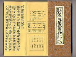 神宮司龍峰