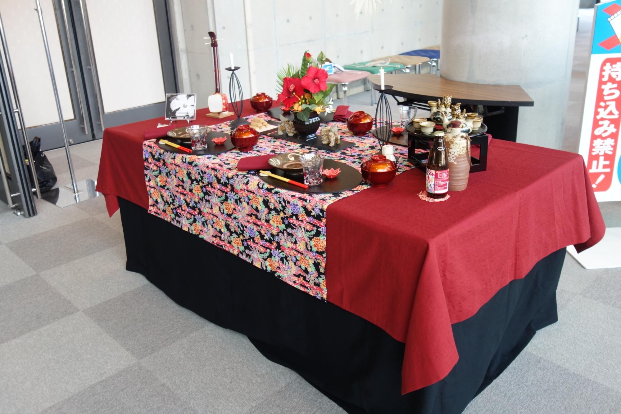 沖縄 琉球テーブル (サイズ変更)
