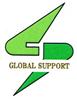 グローバルサポート