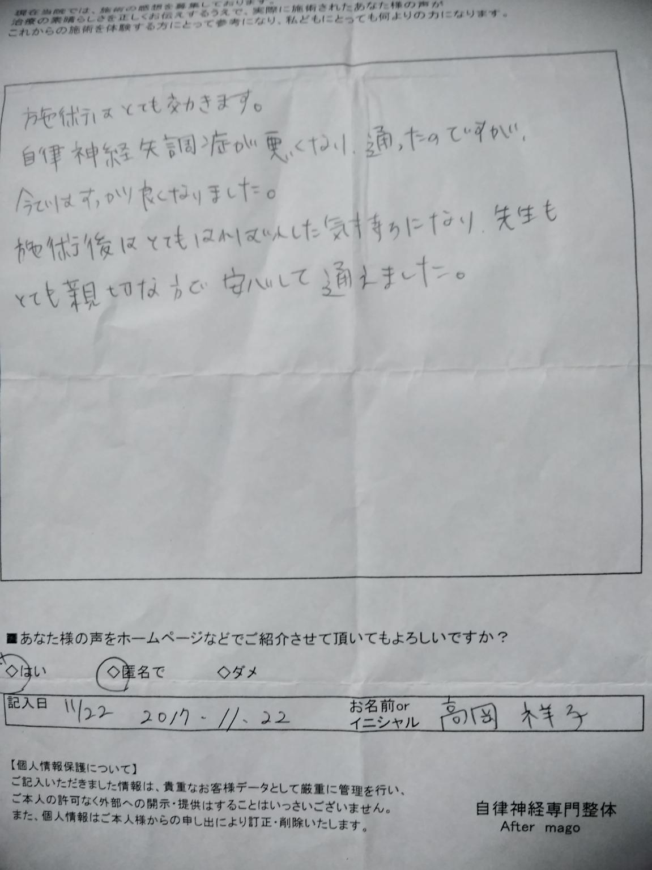 0000528460.jpg
