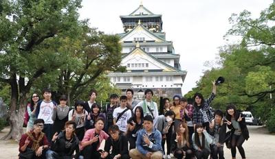 修学旅行大阪1