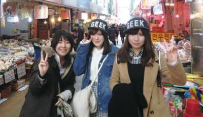 修学旅行韓国2