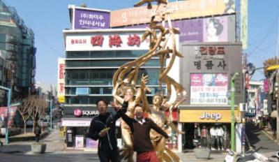 修学旅行韓国3