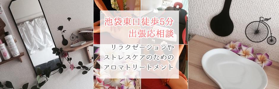 メイン画像03
