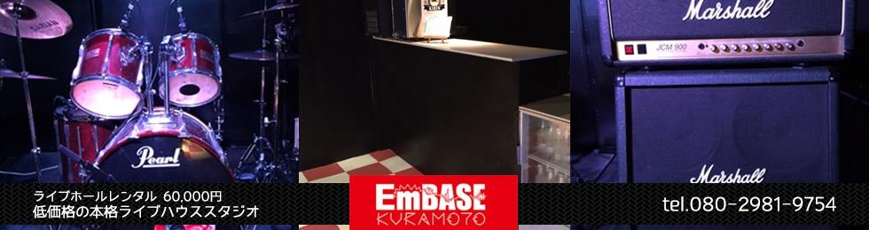 EmBASEKURAMOTO