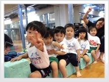 幼児特別教室