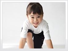 ジュニアコース/体操教室