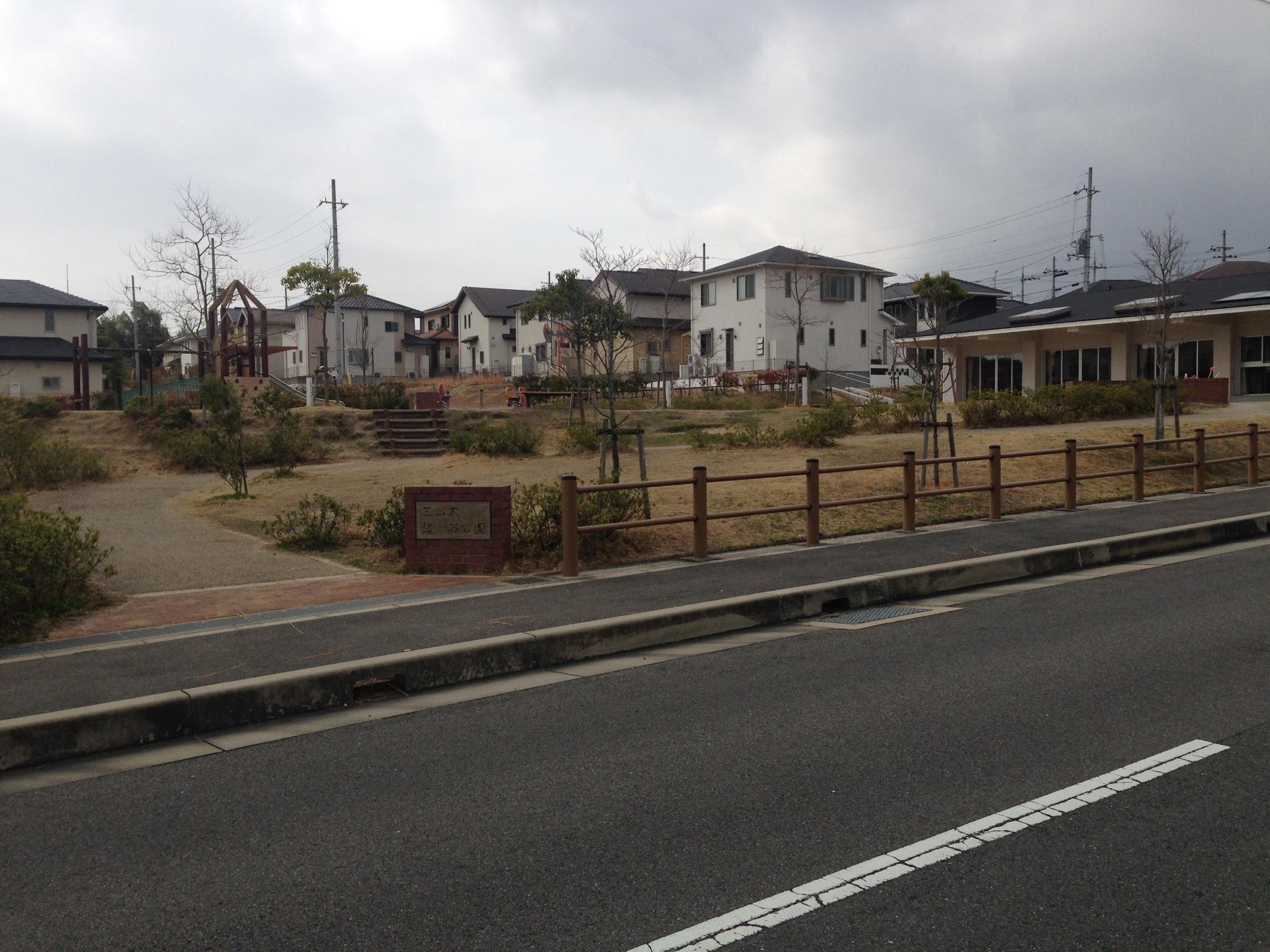 綾ヶ谷公園