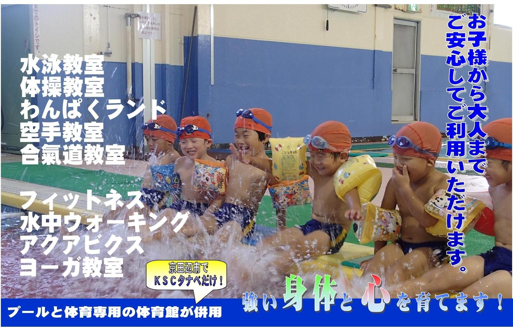 スクロール水泳1