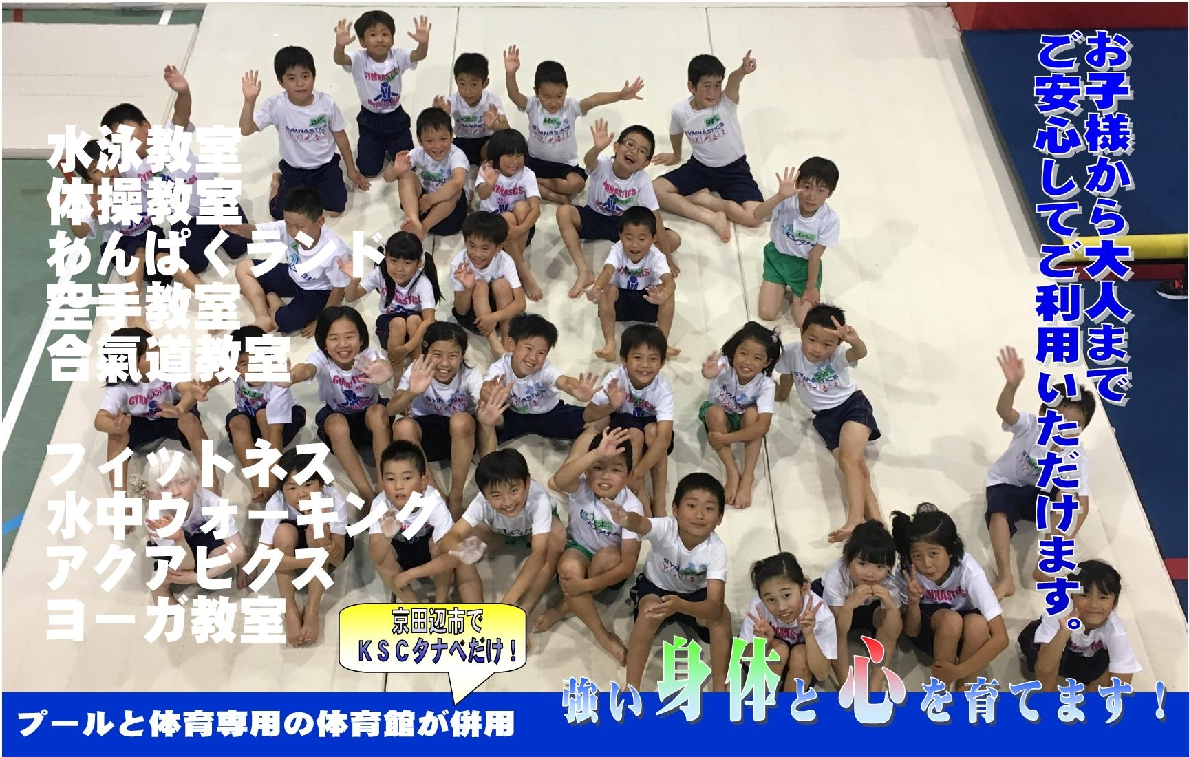 スクロール体操2