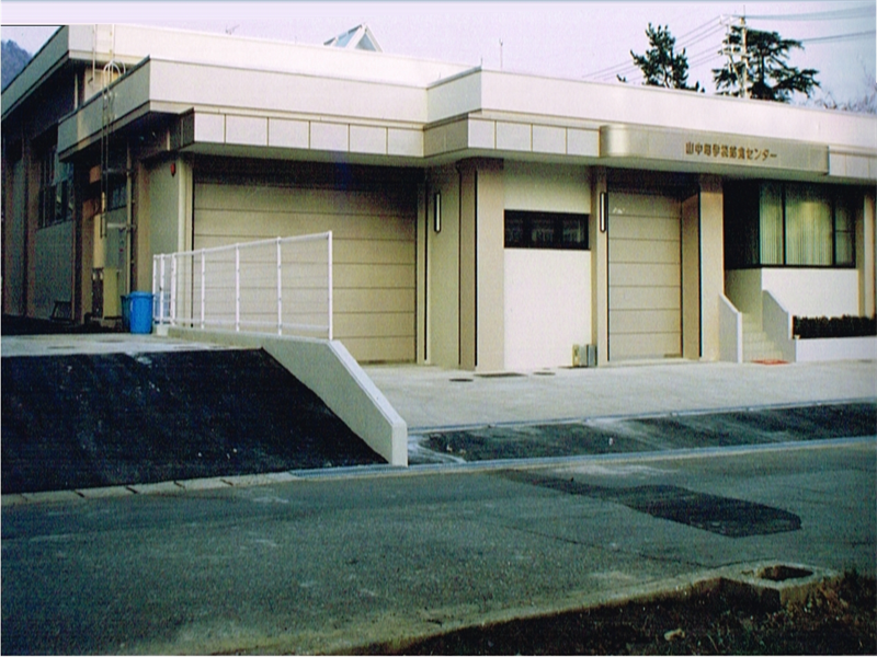 山中町学校給食センター