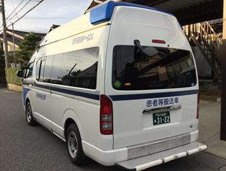 民間救急車(医療系移送サービス)
