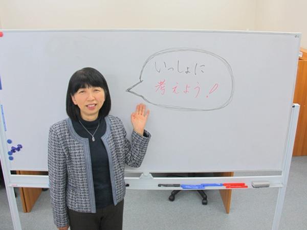 星学院 新井礼子(コーチ・カウンセラー)