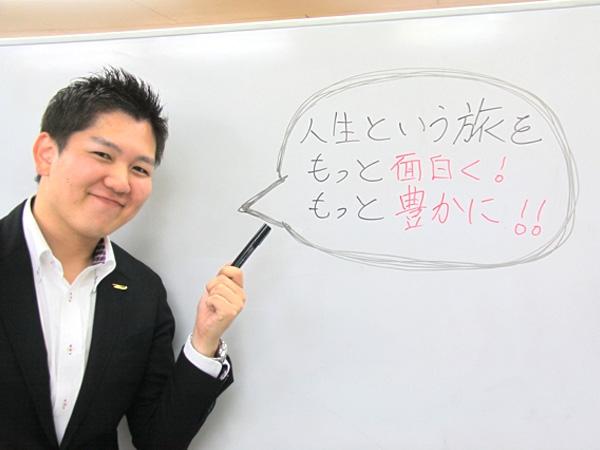 星学院 代表コーチ 新井良平