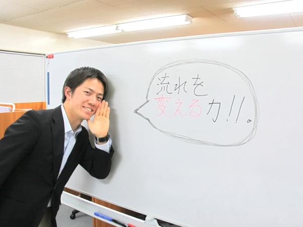 星学院 専任コーチ 貴志信智