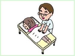 めがね先生の整骨院 施術の流れ 5.治療を開始していきます