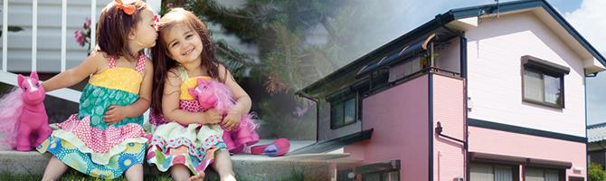 NEXT LEGEND HOUSEが選ばれる5つの特長