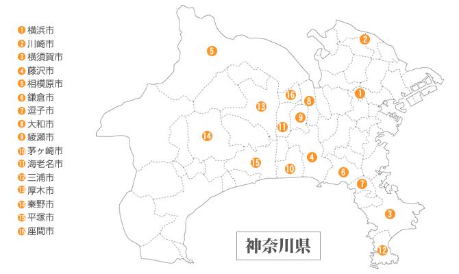 地図:神奈川県