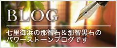 ブログバナー_しらゆり