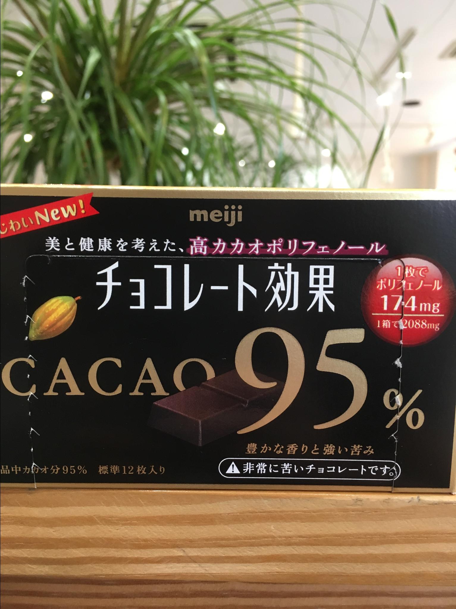 45a945cb-bbfc-4399-b451-cf6b6ddbc1b7.JPG