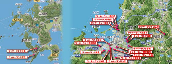 新洋HP地図